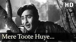 Chhalia - Mere Toote Huye Dil Se Koi To - Rehman - Nutan - Lata Mangeshkar - Evergreen Hindi Songs