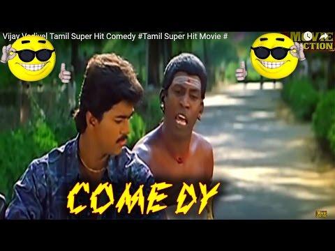 Vijay Vadivel Tamil Super Hit Comedy #Tamil Super Hit Movie #