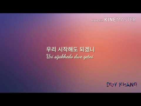 너의 곁으로 (To Your Side – Love in Paris OST) – 조성모 (Jo Sung Mo)