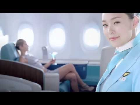 Korean Air - All About You