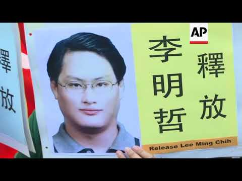 HKong protest against China's trial of Taiwan activist