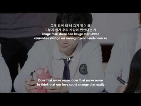 BTS 방탄소년단 Outro Does That Make Sense 그게 말이 돼 Lyrics [Hangul, Romanization, English Translations]
