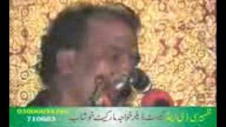 Zakir Atta Hussain Ranghar-(Ali Asghar a.s) - P2/4