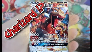 """Opening A Pokemon """"Fighting Rainbow"""" Booster Box"""