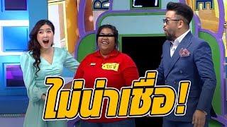 ไม่น่าเชื่อว่าเธอคนนี้จะพริ้วขนาดนี้-the-price-is-right-thailand