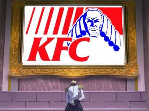 And Now, A Word From Our Sponsors AMV