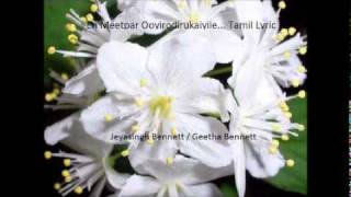 En Meetpar ooyirodirukaiyile  an old Tamil Lyric