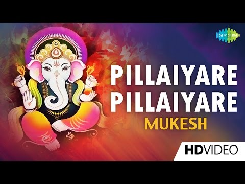 Pillaiyare Pillaiyare | பிள்ளையாரே | Tamil Devotional Video Songs | Mukesh | Vinayagar Songs