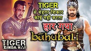 Tiger से हार गया Bahubali | तोड़ दिया सबका Box Office Record जमकर की कमाई |Tiger Zinda Hai