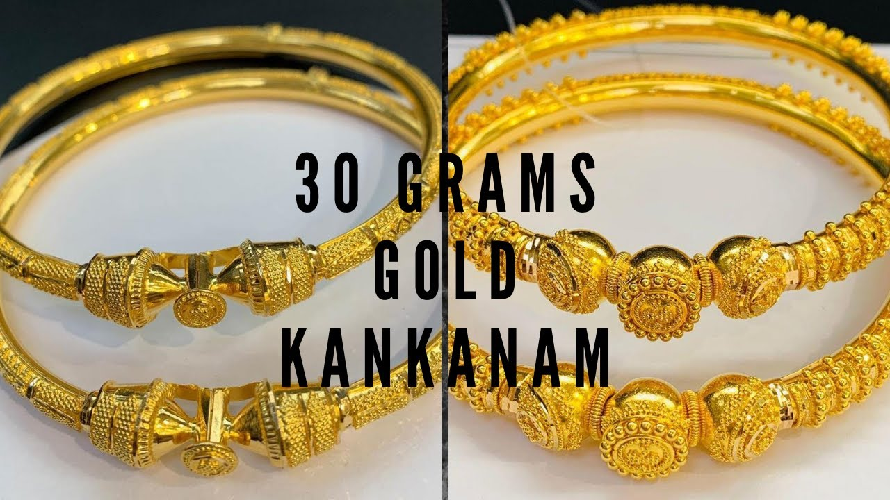 22ct Gold Kankanam with weight 29.7 Grams and Size 2.6 || Gold Kary Designs