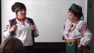 Вітання баби Параски та Палажки з Всеукраїнським днем бібліотек