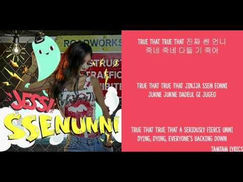Ssenunni - Jessi Lyrics [Han,Rom,Eng]