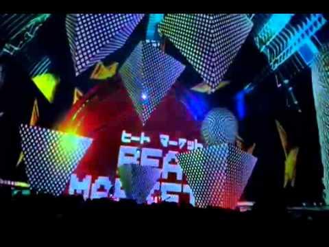 Beat Market @ SATosphère - Société des arts technologiques - Montréal