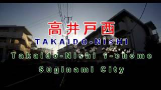 3194)TAKAIDO-NISHI [Takaido-Nishi 1-chome ,Suginami City] ① thumbnail