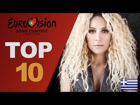 Eurovision 2018: top 10 so far (W/ comments) New: Greece