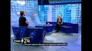 Светлана Немоляева выпила бутылку каустика