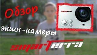 экшн-камера Smarterra