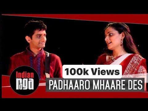 Padhaaro Mhaare Des