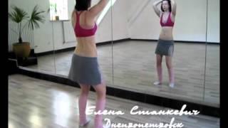 Восточные танцы - Урок 19 -