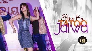 Haire Tatoo Bali - Elina Samantray - Video Song