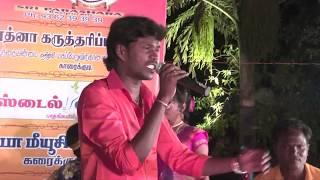 Pottu vachu poovumvachu -Anthakudi Dr.C. ILAYARAJA-பொட்டுவச்சு பூவும்வச்சு