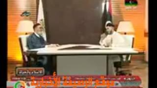 مفتي ليبيا يتهزب من بنت ليبيه .