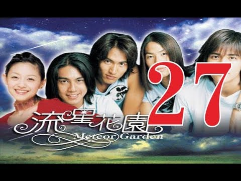 Meteor Garden Episode 27 Sub Indo [The End]