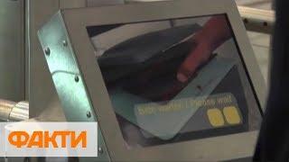 ЄС запроваджує паспорти єдиного зразка - у форматі кредитної карти