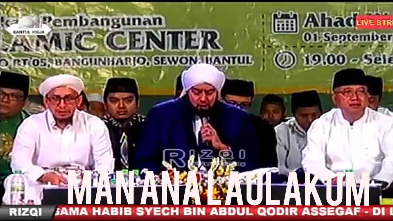 Download HABIB SYECH - MAN ANA LAULAKUM - AHBAABUL MUSTHOFA JOGJAKARTA