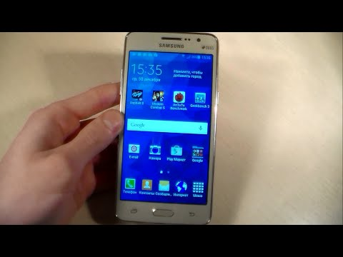 Обзор Samsung Galaxy Grand Prime VE G531H (отличия от G530, G531F)