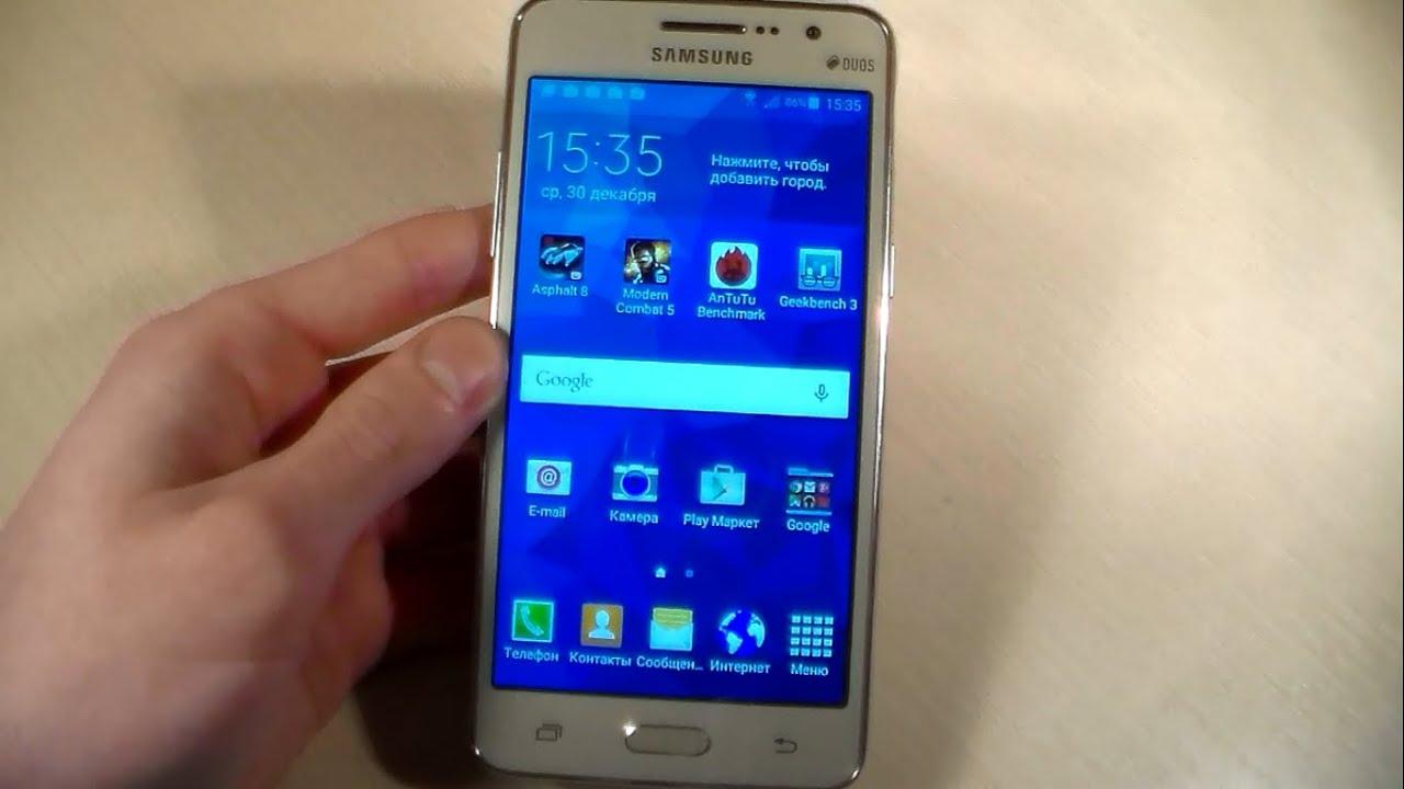 Обзор Samsung Galaxy Grand Neo Duos i9060 - YouTube