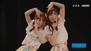 モーニング娘。''18 '17 '16 '15 '14 &小田さくら 専門チャンネルです...