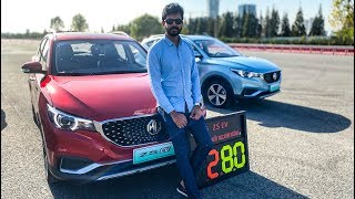 MG ZS EV - Practical Electric Vehicle | Faisal Khan