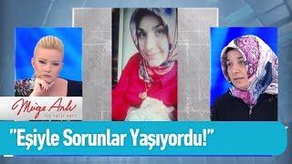 İki çocuk annesi Fatma Çatal dört gündür kayıp! - Müge Anlı ile Tatlı Sert 30 Ekim 2019