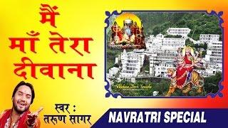 Download Hindi Video Songs - Super Hit Navratra Song 2016 || Mai Maa Tera Deewana || Tarun Sagar #|Ambey Bhakti