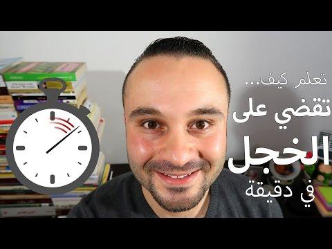 تحميل كتاب افاق من الحياة وليد فتيحي pdf