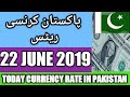 Today Currency Exchange Rates In Pakistan Dollar, Euro, Pound, Riyal Rates  ||  22 June 2019