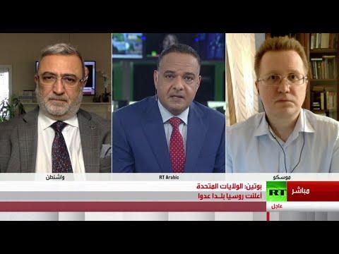 نتائج قمة بايدن بوتين في تعليق ستانيسلاف ميتراخوفيتش وبشار جرار  - نشر قبل 5 ساعة