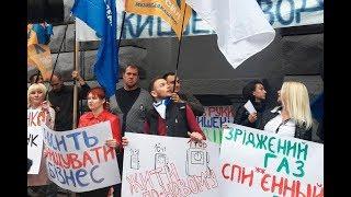 У всьому винен Порошенко: під СБУ мітинг