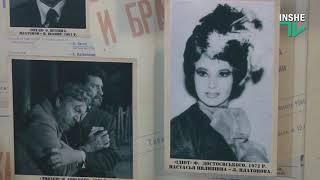 В Николаеве открылся театральный музей