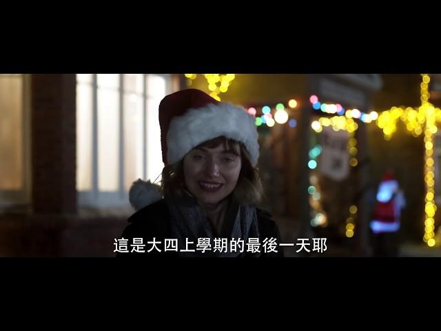 【黑色聖誕節】首支預告-12月13日 隆重懼獻