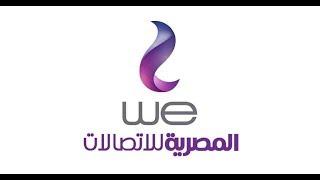عوامل دفعت المصرية للاتصالات لتحقيق قفزة بأرباح الربع الأول (فيديو)