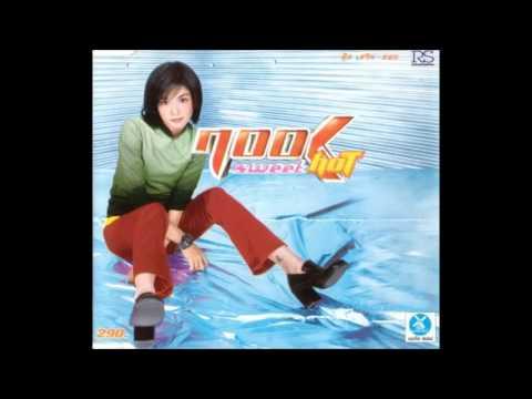 นุ๊ก สุทธิดา-อัลบั้ม Sweet Hot