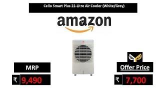 Cello Smart Plus 22-Litre Air Cooler (WhiteGrey)