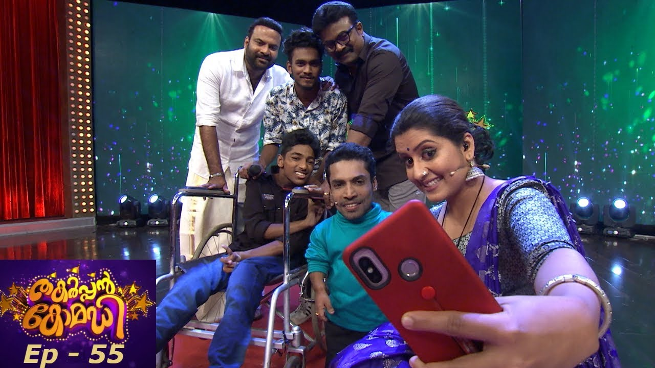 #ThakarppanComedy | EP 55 - Tini Tom & Kalabhavan Shajon with nonstop comedy | Mazhavil Manorama