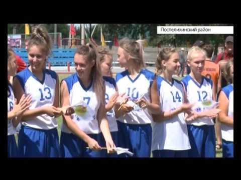 В Поспелихе подвели итоги 39 летней Олимпиады сельских спортсменов Алтайского края
