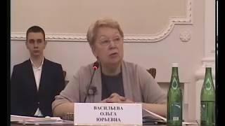 Заседание Координационного совета Минобрнауки России