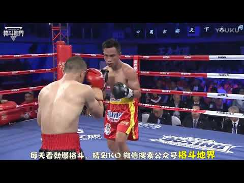 Hmong xiong chao zhong  3, 2017 boxing WBA world boxing champion tournament Chinese boxing champion