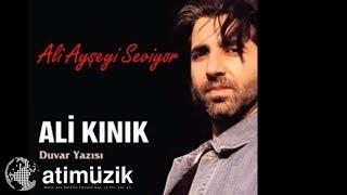 Ali Kınık - Kurtlar Sofrası [ © Official Audio ].mp3