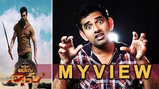 Vinaya Vidheya Rama Review | VVR REVIEW | Vinaya Vidheya Rama Public Talk